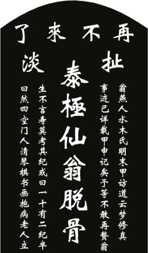 淇县词语手抄报图片